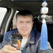 Альфред 40 Зеленодольск