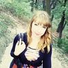 Лілі, 18, г.Львов