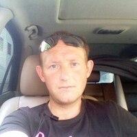 Дмитрий, 36 лет, Лев, Ростов-на-Дону