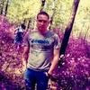 Александр, 24, г.Чита