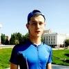 Артём, 20, г.Барнаул