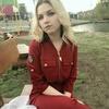 Диана, 20, г.Новосибирск