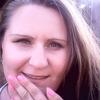 ВЕРА, 33, г.Промышленная