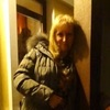 Лана, 36, г.Кременчуг