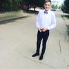 Андрей, 19, г.Краснодар