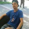 Bane, 21, Verona