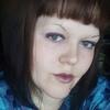 Vika, 30, Raychikhinsk
