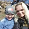 Alena, 29, г.Кривой Рог