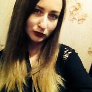 Таня 19 Донецк
