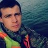 Леонид, 22, г.Томск