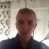 Artom, 29, г.Хайфа