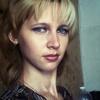 Мария, 33, г.Михайловка