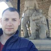 Дмитрий 36 Кривой Рог