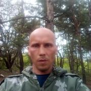 Александр 41 Таганрог