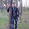 Евгений, 29, г.Щигры