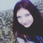 Marietta 21 Свалява