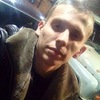 Алексей, 25, г.Мыски