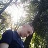 Андрей, 20, г.Рязань