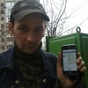 sanechichek, 36, Borisovka