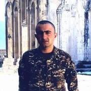 Razmik 20 Ереван
