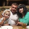 ЕВГЕНИЯ, 32, г.Белореченск