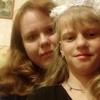 Anjelika, 38, Uray