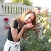 Юлія, 21, Буринь