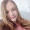 Наталья, 22, г.Иркутск