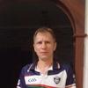 Dmitriy K, 43, Penza