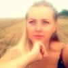Yuliya, 37, Protvino