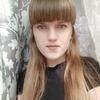 Yana, 25, Shumilino