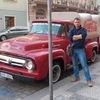 Деніс, 34, г.Кагарлык