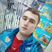 Денис 19 Москва