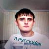 Andrey, 27, Saran