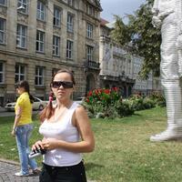 Людмила, 41 год, Скорпион, Красноярск