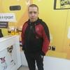 Степан, 30, г.Ангарск