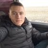 Андрей, 23, г.Кореновск