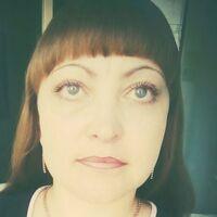 Олеся, 41 год, Скорпион, Краснокаменск