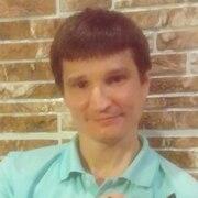 Сергей 45 Архангельск