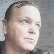 Vladimir 102 Сургут