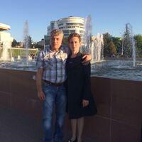 Оля Олег, 32 года, Дева, Москва