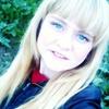 olesya, 19, Zaozyorny