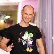 Евгений, 34