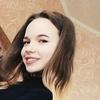 Анна, 30, г.Синельниково