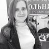 Анастасия, 26, г.Красноярск