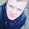 Александр, 21, г.Киев