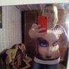 Евгения, 34, г.Печора