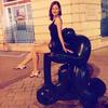 Оля Ля, 28, г.Москва