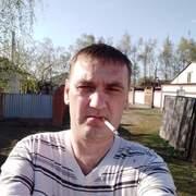 Сергей 44 Губкин