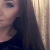 Kristina No, 22, г.Вильнюс